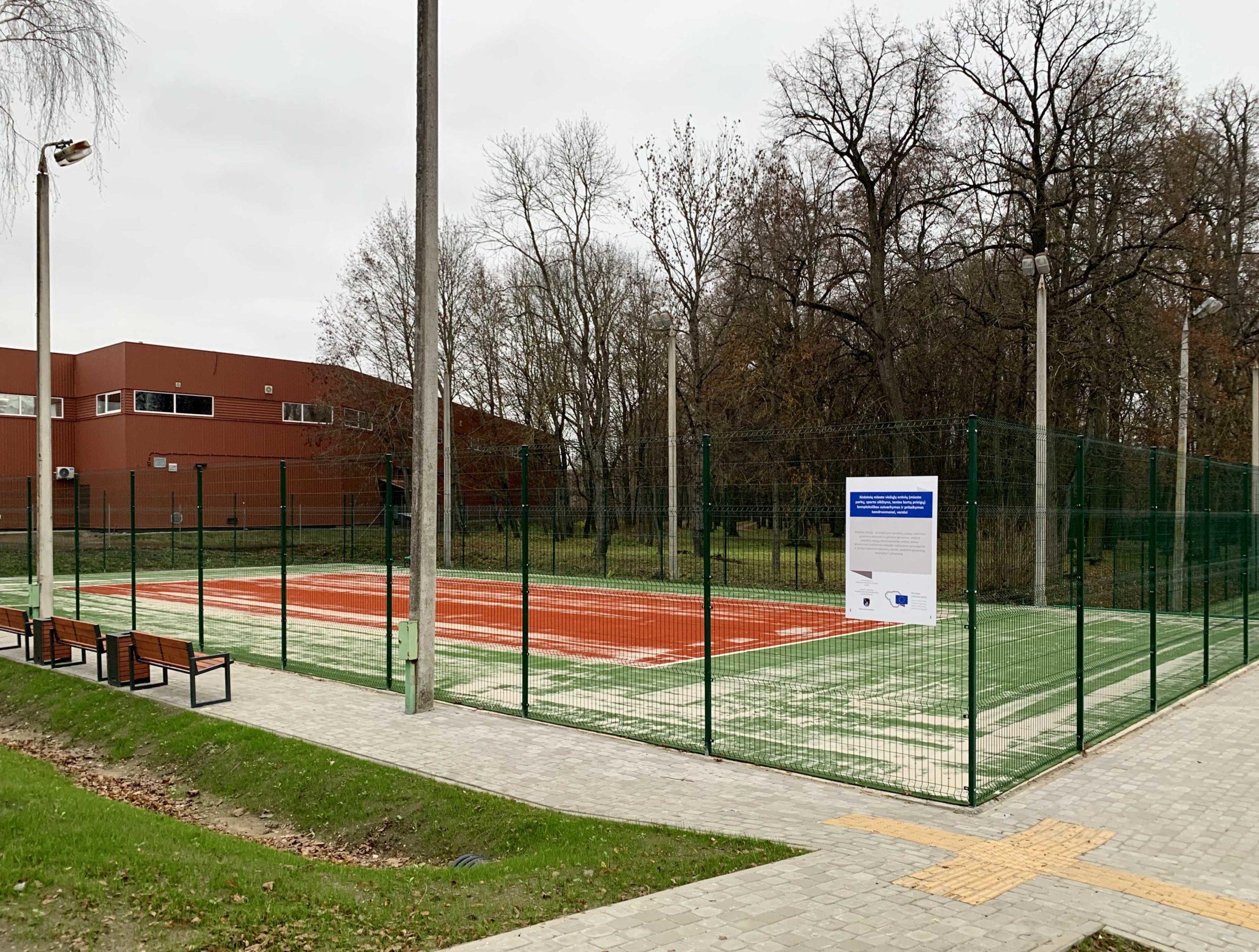 Kėdainių miesto teniso kortai.